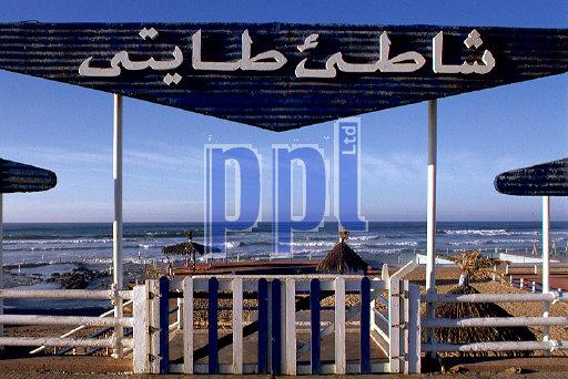 Beach area Ain Diab Casablanca Morocco